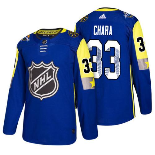 buy popular c2991 f5711 Boston Bruins #33 Zdeno Chara 2018 All Star Jersey