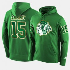 Chicago Blackhawks #15 Artem Anisimov Green St. Patrick Day Pullover Hoodie
