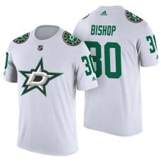 Dallas Stars #30 Ben Bishop White Adidas Player Jersey Style T-shirt