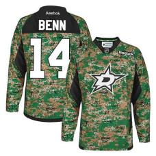 Dallas Stars Jamie Benn #14 Camo Veteran's Day Jersey