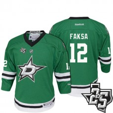 Youth Dallas Stars #12 Radek Faksa Green 1995-2017 25th Anniversary Home Jersey