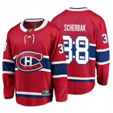 Youth Montreal Canadiens #38 Nikita Scherbak Red Home Breakaway Player Jersey