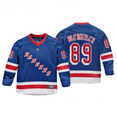 Youth New York Rangers Pavel Buchnevich #89 Royal Replica Player Home Jersey